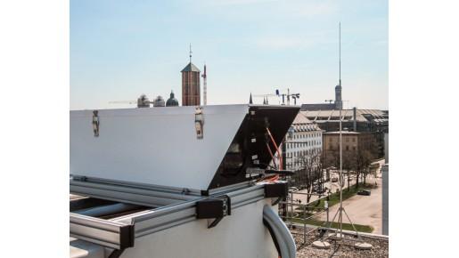 OPEN PATH – Активное дистанционное зондирование