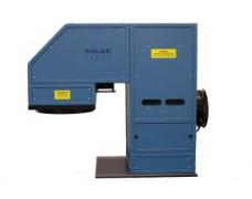 Серия солнечных имитаторов 1000W UV LS1000